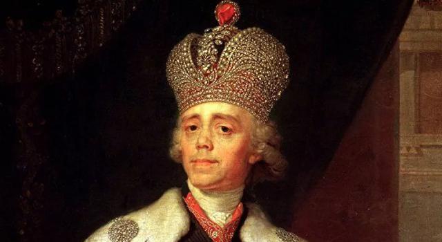 Rus imparatorun portresi 1.3 milyon dolara alıcı buldu
