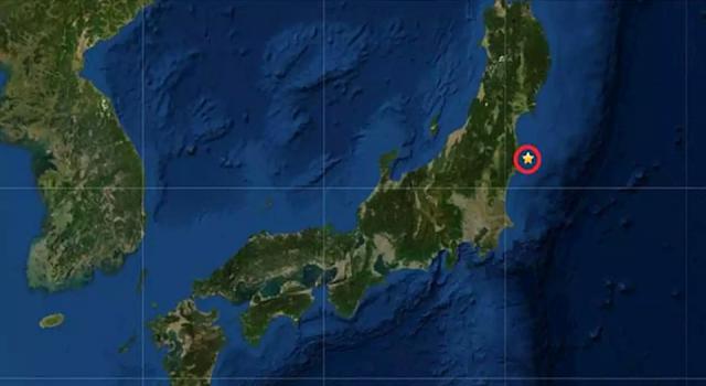 Japonya'da 5,2 büyüklüğünde deprem!