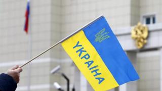 """Ukrayna, Rusya'dan """"savaş tazminatı"""" talep etti"""