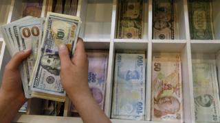 Türk Lirası'na dair tahminleri bankayı milyonlarca dolar zarara uğrattı!